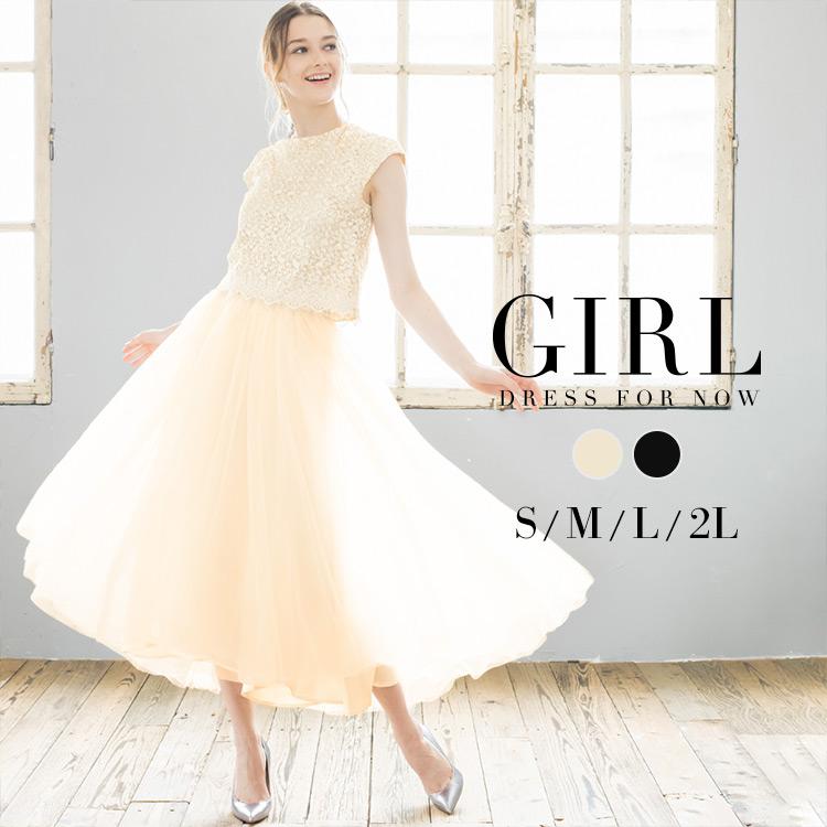 79808f2452e9f ウェディングドレス パーティードレス ワンピース 結婚式 ドレス 送料無料 S M L LL XL 2L 3L 2 ...