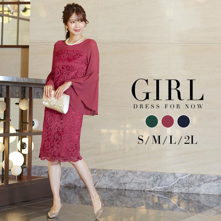 ac0dfa4ec0561 楽天市場 ドレス ワンピース パーティードレス 大きいサイズ お呼ばれ ...