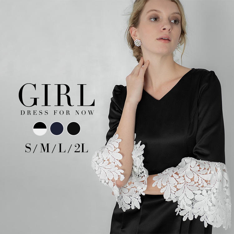 0d3b19d9206b2 パーティードレス ワンピース 結婚式 ドレス 送料無料 S M L LL XL 2L 3L 謝恩会 発表