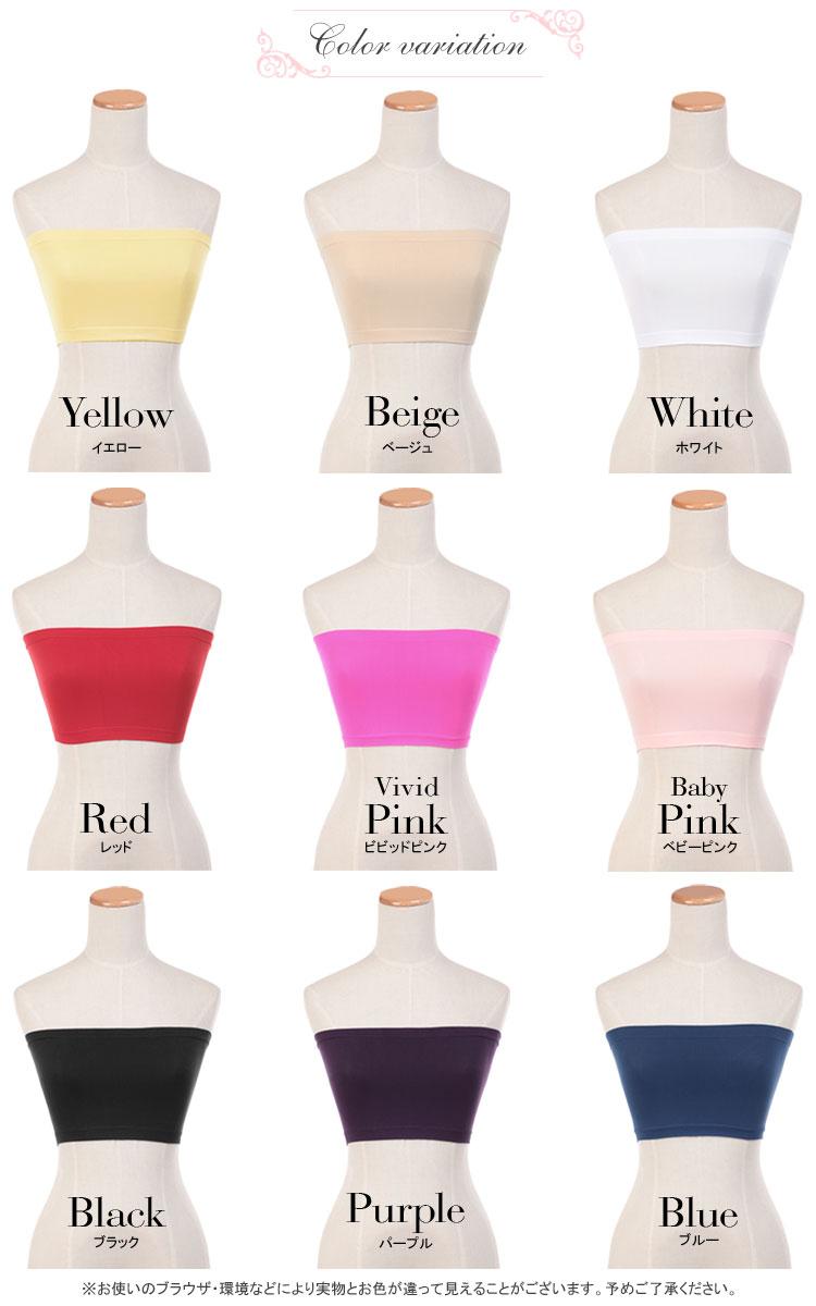 シンプルチューブトップブラ a selection of colors! In color they will spend the tube bra bra top beat-up bra inner tube top showing bra Womens women's dresses store 10P13oct13_b