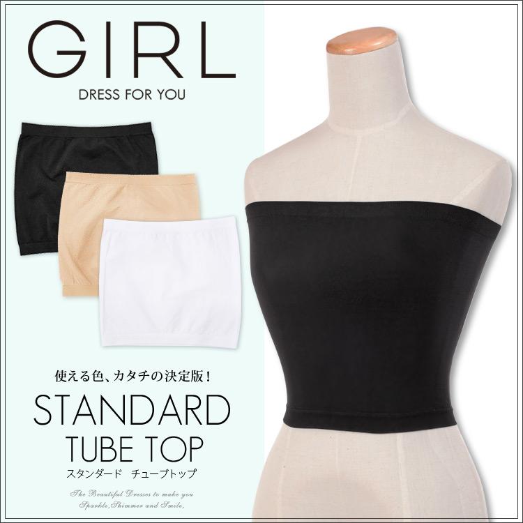 20a7d37164 ベアトップインナー simple type ☆ when once preeminent force! Tube bra bra top beat-up  bra inner tube top showing bra Womens women s dresses store ...