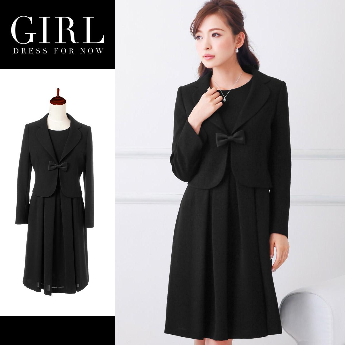 Dress shop GIRL   Rakuten Global Market: Suit ladies two ...