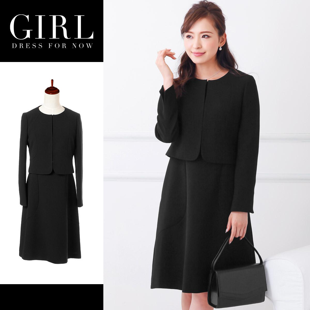Dress shop GIRL | Rakuten Global Market: Suit ladies two set ...