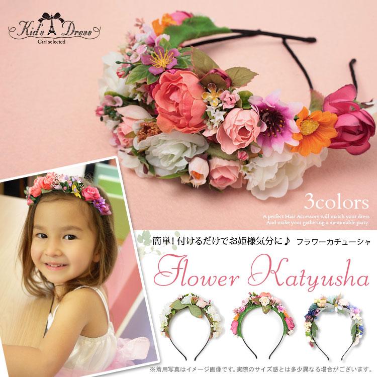 Dress Shop Girl Kids Flower Headband Prom Dresses Store Otonagirl