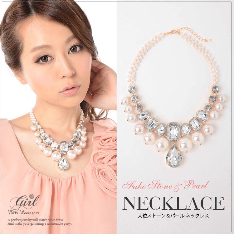 23a6871864405 大粒パール×ストーンの贅沢ネックレス☆結婚式ネックレス真珠necklaceパーティーパーティ謝恩
