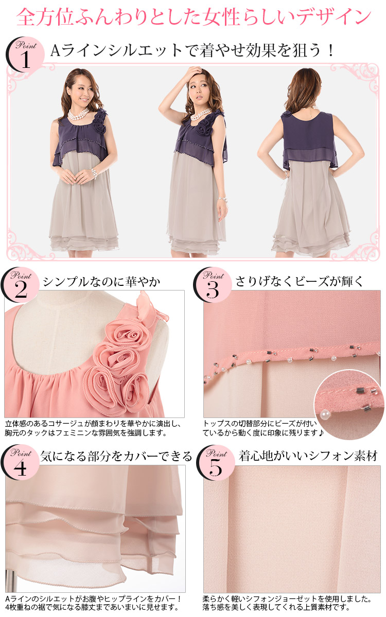 Dress shop GIRL | Rakuten Global Market: Prom dresses ☆ wedding ...