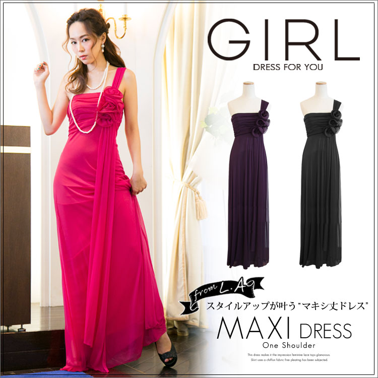 Dress shop GIRL | Rakuten Global Market: Party favor wedding dress ...