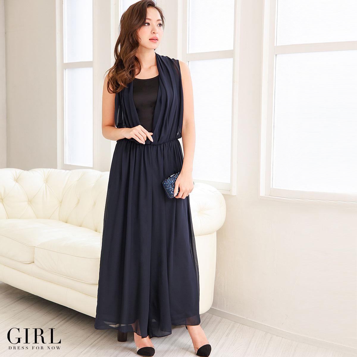 Dress Shop GIRL: Party Dress Pantdress Wedding Ceremony
