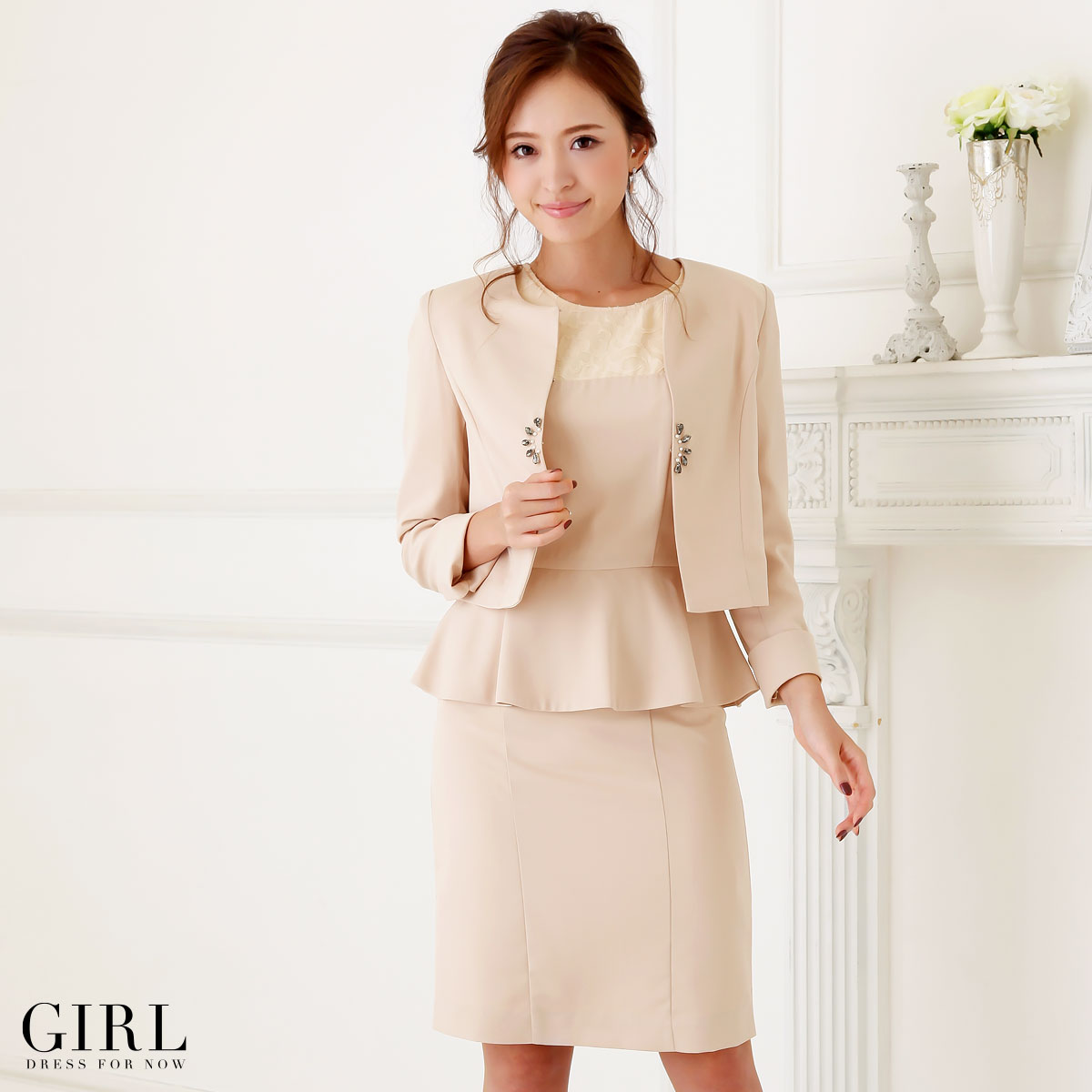 Dress shop girl rakuten global market party dress one for Wedding dresses for invited guests