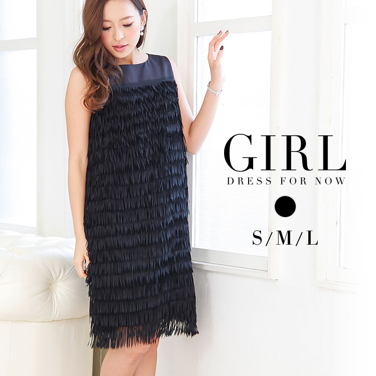 Dress shop GIRL   Rakuten Global Market: Great dresses dress prom ...