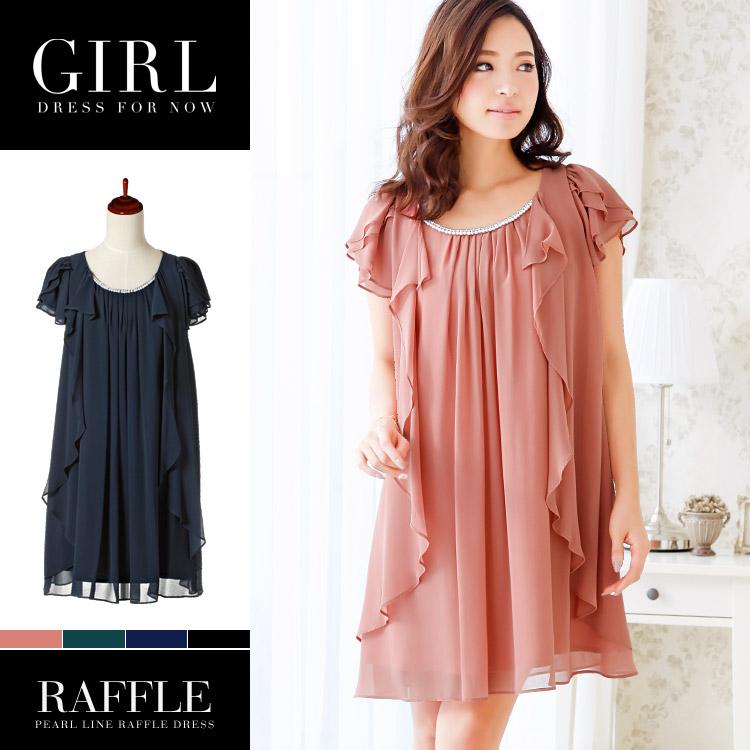 Dress shop GIRL | Rakuten Global Market: A line ruffle Pearl prom ...