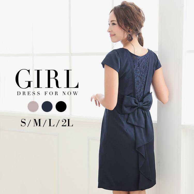 dress shop girl rakuten global market model ito nina wearing