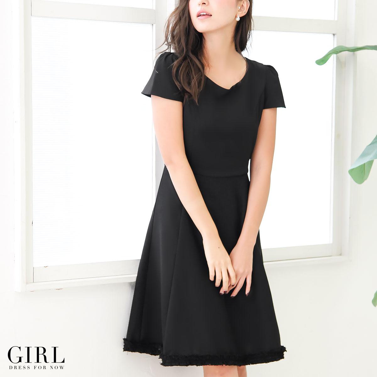 Black Dress for Graduation Ceremony