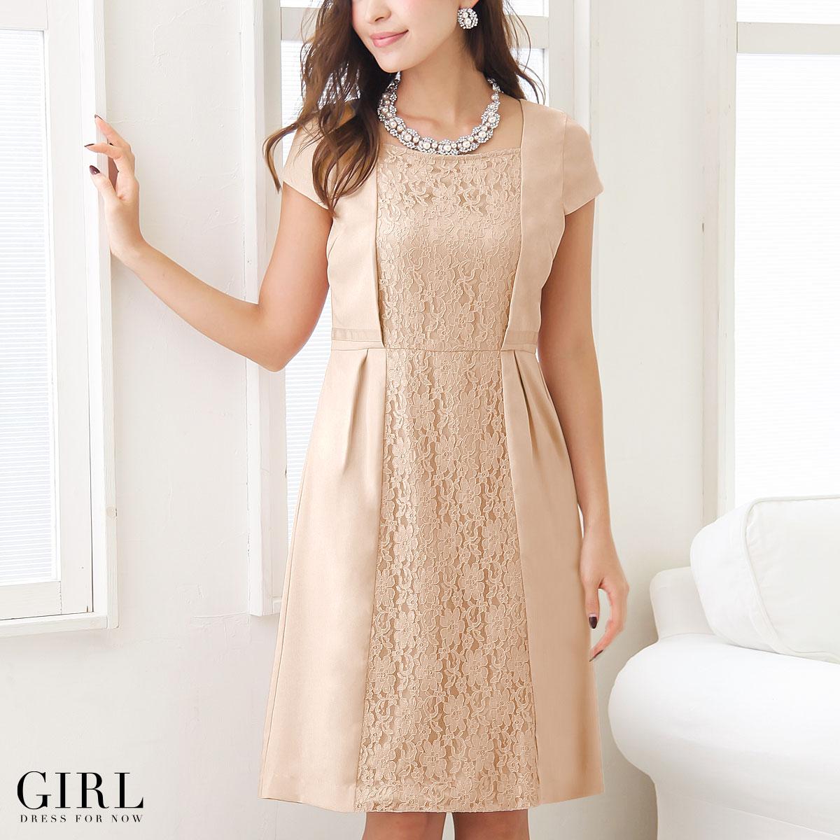Dress shop GIRL | Rakuten Global Market: The party dress dress ...