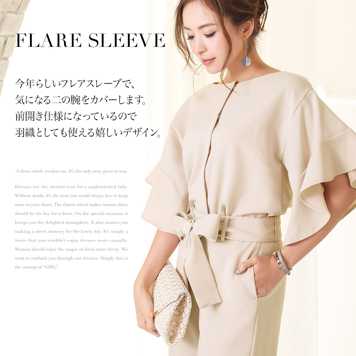 5b4ce8abb85 ... Short-sleeved tops blouse bottom span spiral shellfish roast autumn  with the party dress pantdress ...