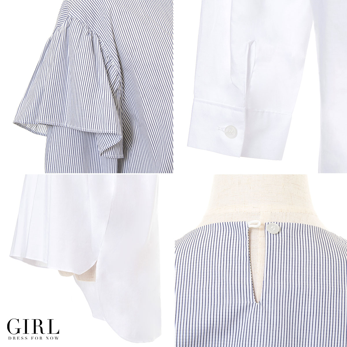 c0a8008d9 The thick casual commuting office business four season white stripe  individual adjustable size frill sleeve frill no-collar that there is the  sleeve ...