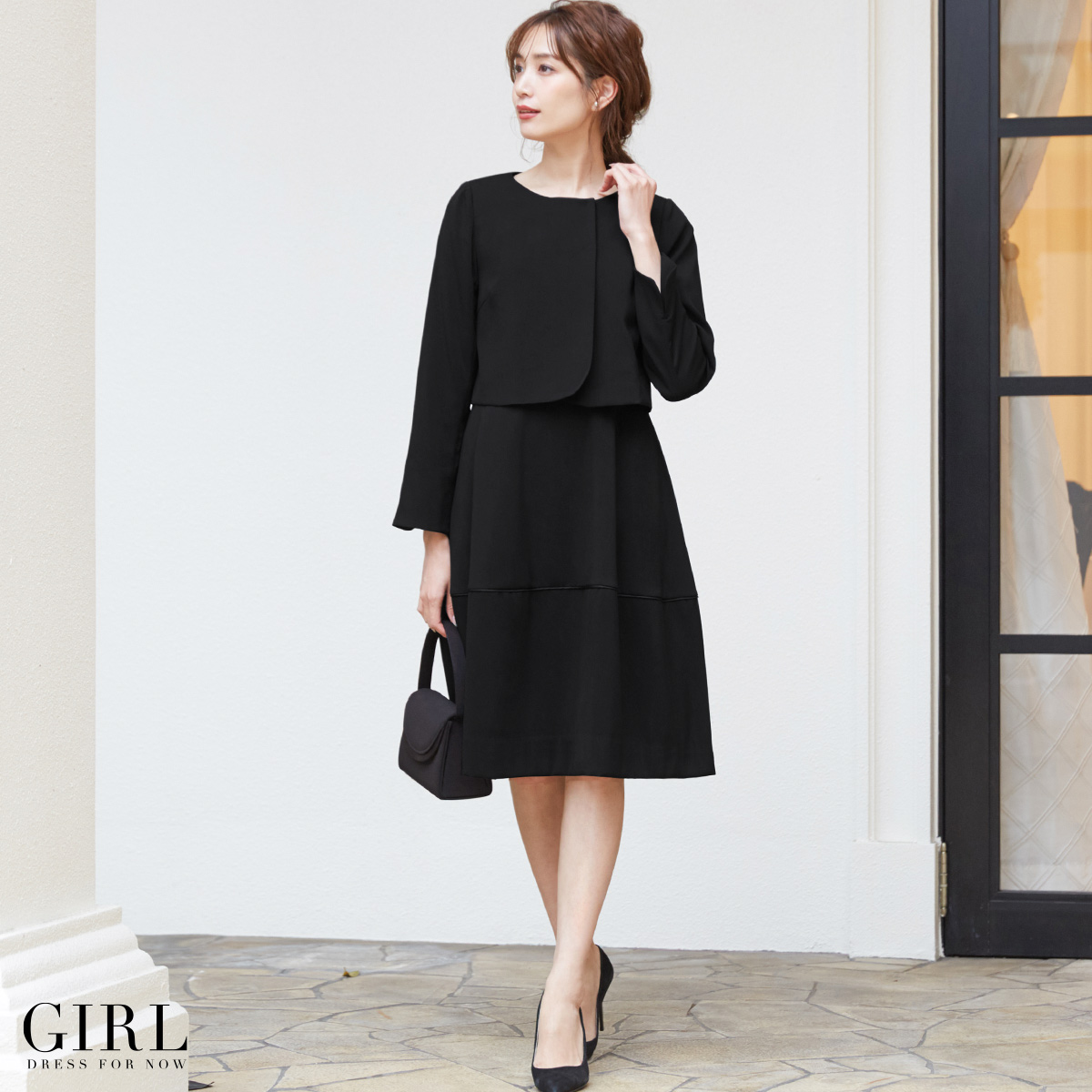 Dress shop GIRL | Rakuten Global Market: It is fall and winter in ...