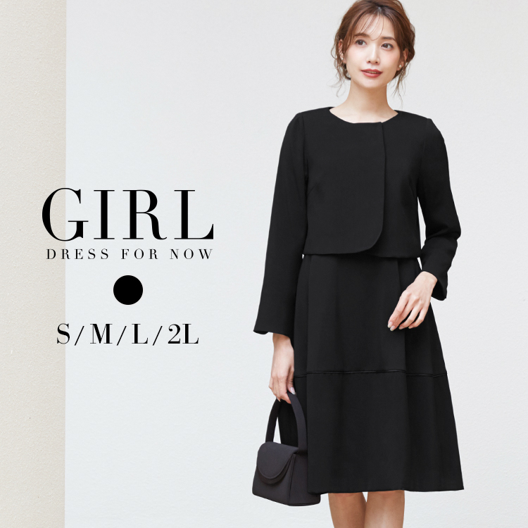 Dress shop GIRL | Rakuten Global Market: It is fall and winter in ...