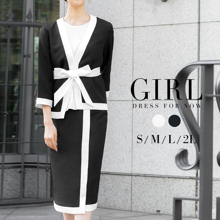 23dfe72152b41 LL 婦人服 大きいサイズ 入学式 セットアップ 20代 スーツ M ビジネス S ...