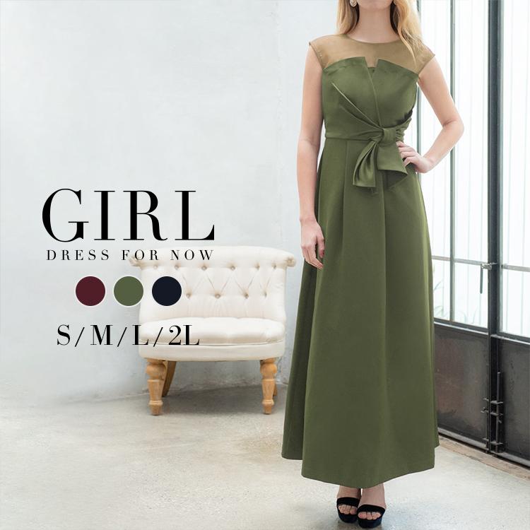 04badebc3dd12 ドレス ワンピース パーティードレス 大きいサイズ お呼ばれ 20代 30代 ...