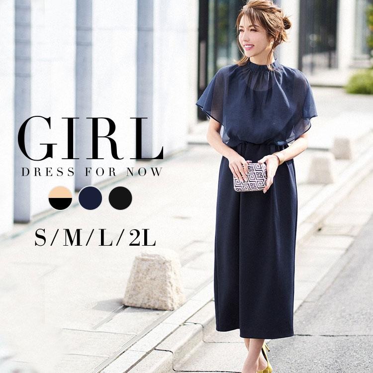ce678870da30f パーティードレス ワンピース 結婚式 ドレス 送料無料 S M L LL XL 2L 3L 謝恩会 発表