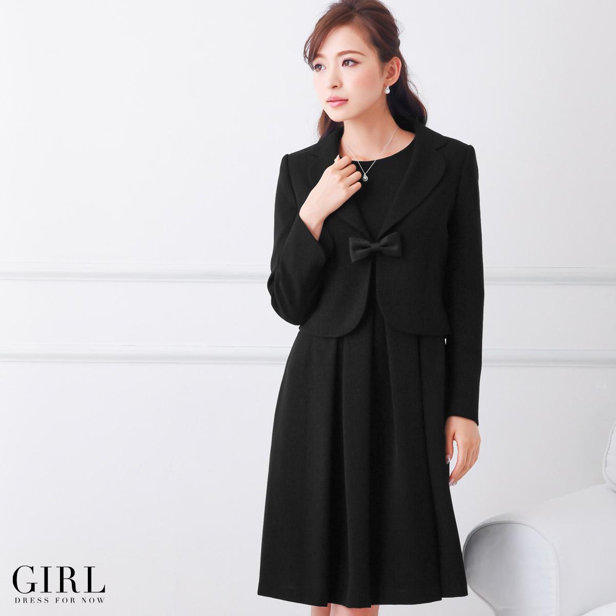 6fbf0bc503 Dress shop GIRL: Formalwear suits set condolatory event suit suit ...