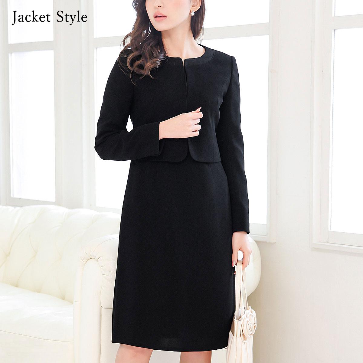 Dress shop GIRL   Rakuten Global Market: It is 50 ...