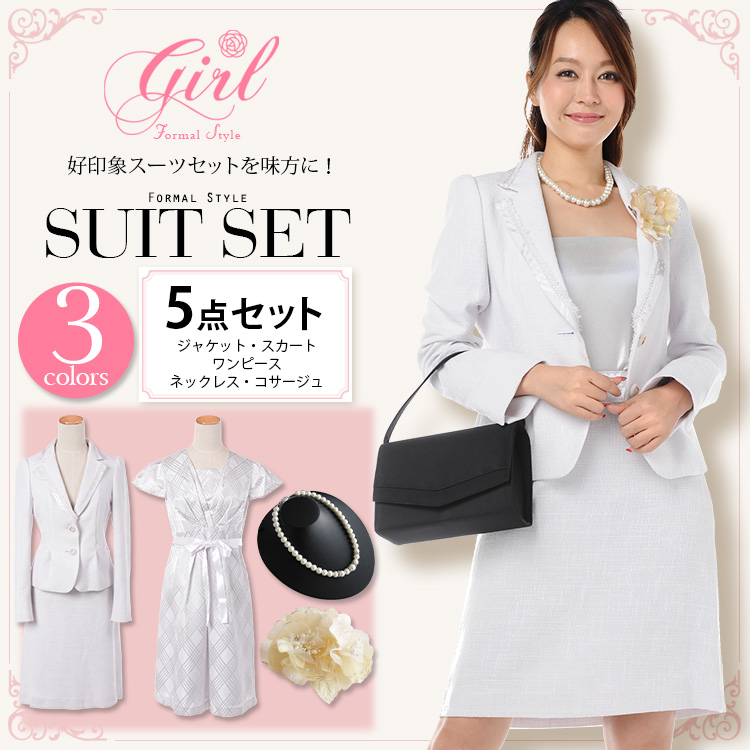 Dress shop GIRL | Rakuten Global Market: Size 9, 11, 13, store deals ...