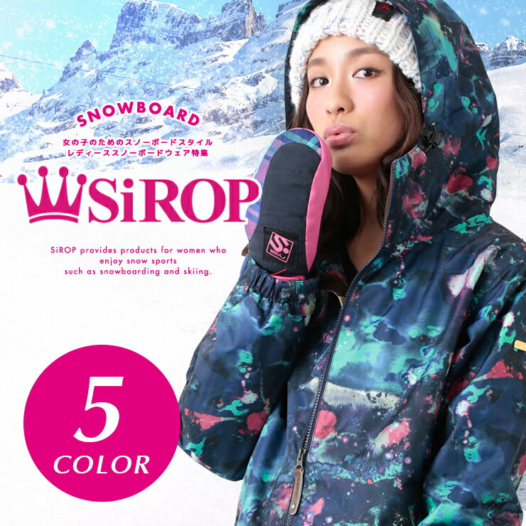 It is slope beginner trip to pretty outdoor camping waterproofing vapor  transmission in SiROP (syrup) snowboarding wear Lady s jacket S1601 S M L  big small ... 944c1bd19
