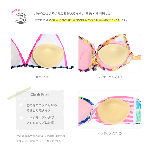 Swimwear pads stereo type with a capable little Pat pad swimsuit swimsuit volume 1.3 times, give us universal pad lemon pad pad our featured swimsuit is less than half the