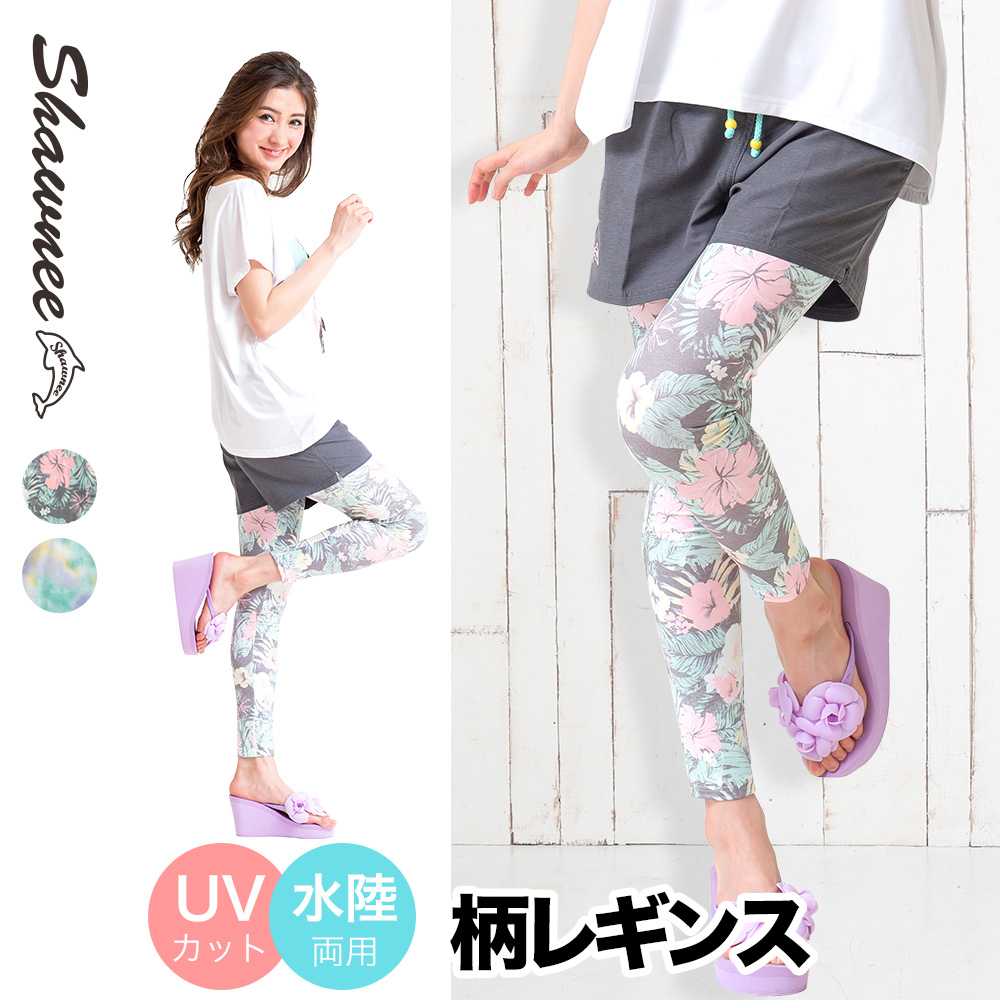 Pattern Leggings Guide The Size That All 2 Yoga