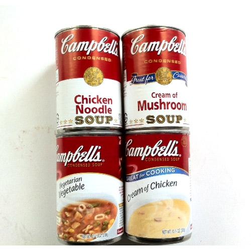キャンベルスープの選べる48缶セット!
