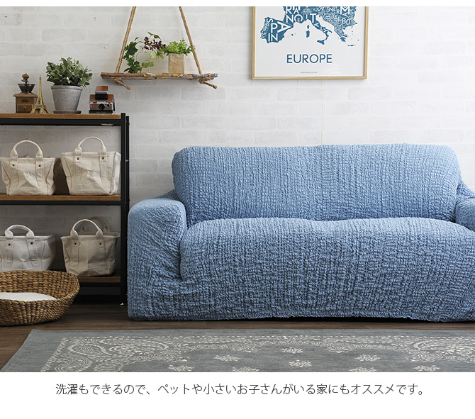 Girly Apartment | Rakuten Global Market: Lengthwise aside extension ...