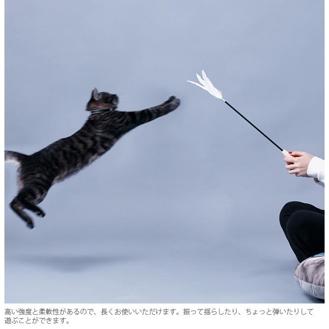 猫 おもちゃ pidan ピダン Cat Teaser Wand Handhold 猫じゃらし  猫じゃらし 猫おもちゃ ネコグッズ 猫グッズ 猫 ネコ ペット ペットグッズ 動物 おしゃれ  【あす楽】