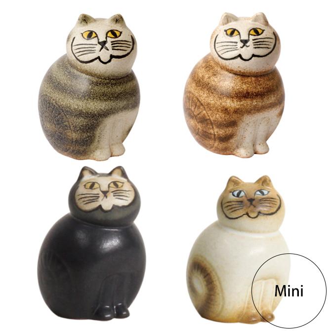 【100円OFFクーポン配布中】 LISA LARSON リサ・ラーソン Mia Mini ミア ミニ 【ラッピング対応】 リサラーソン リサ・ラーソン 猫 置物 陶器 ネコ 可愛い ギフト プレゼント 誕生日