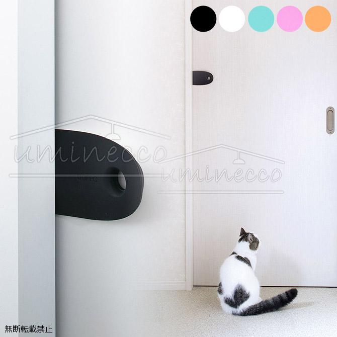 OPPO(オッポ) SlideLock スライドロック OT-669-410-7   猫 ドア ストッパー 引き戸 ドアロック 防止 ねこ ネコ  【あす楽】