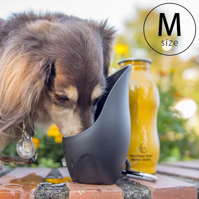 愛犬のお散歩時の水分補給に ペット用水筒 ROOP ループ ステンレスボトル M メッセージカード対応 犬用 犬 ボトル 水筒 水分補給 散歩 水飲み 値引き 専門店 携帯水筒