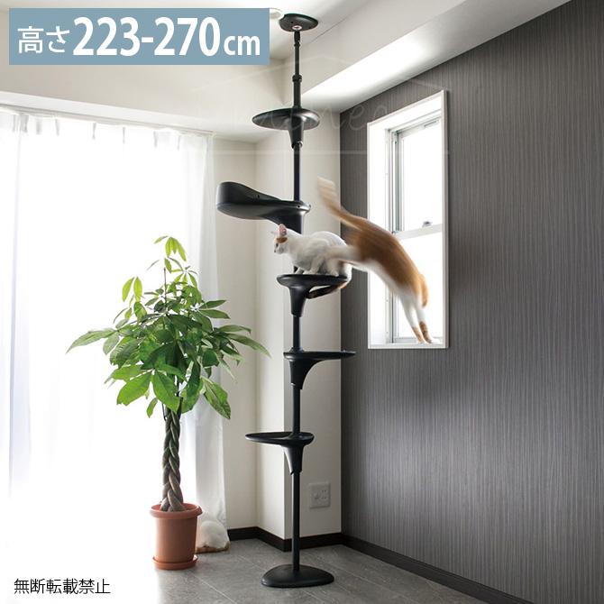OPPO(オッポ) Cat Forest キャットフォレスト ブラック cp259 猫 キャットタワー おしゃれ キャットツリー 突っ張り シンプル 上品 ブラック 黒 モノトーン