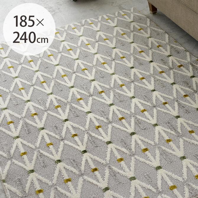 ウォッシャブルラグ フィルメ 185×240cm ラグ 洗える 日本製 長方形 北欧 ホットカーペット対応 床暖房対応 カーペット 洗濯機 ウォッシャブル