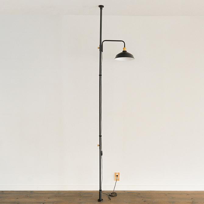 [クーポン対象外] DRAW A LINE ドローアライン ロッドC+ランプアームS+シェード セット 突っ張り棒 つっぱり棒 おしゃれ セット 伸縮 照明 ランプシェード 北欧 インダストリアル インテリア