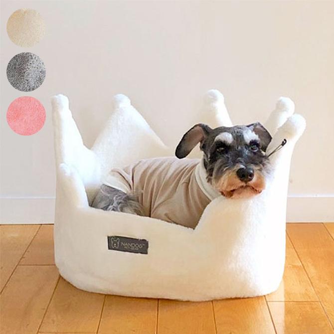 NANDOG ナンドッグ マシュマロ クラウンベッド 犬 猫 ベッド 洗濯OK NANDOG ナンドッグ アメリカ 王冠 クラウン