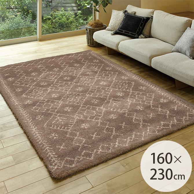 ウィルトンラグ ROYAL NOMADIC モロッコ 160×230cm ラグ ウィルトン おしゃれ 160×230 ホットカーペット対応 床暖房対応 ナチュラル モロッコ 長方形 柄
