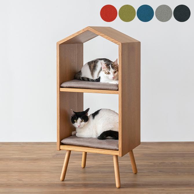 HIDA ヒダ 森のペット家具 ネコハウス(本体+クッション2個セット) 猫用 ハウス 家 ベッド 天然木 多頭飼い ねこ インテリア 飛騨産業 ひっかきに強い