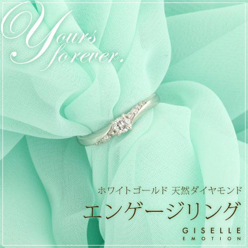 婚約指輪【10大特典あり】『エンゲージリング0.22ctダイヤモンドリングK18WG』ダイヤモンド|18金|刻印無料|サイズ直し無料|結婚記念日|彼女|誕生日プレゼント|女性|