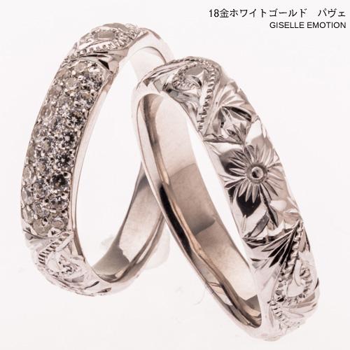 結婚指輪 ハワイアンジュエリー ペアリング『4mm18金WG 0.31CTダイヤモンドリング』深堀り マリッジリング プルメリア|ペア|シンプル|2本セット|彼女|誕生日プレゼント|女性|記念日|文字彫り/文字入れ|絆