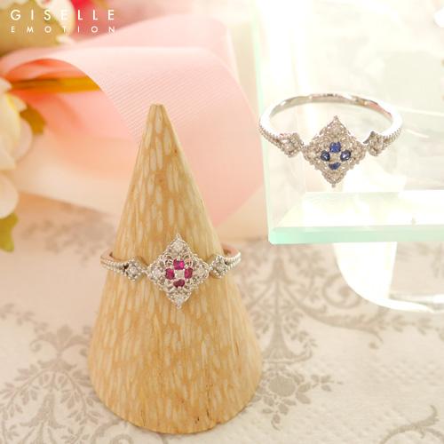 【送料無料】『ルビー サファイア ダイヤモンド0.04カラット プラチナリング』 リング|レディース|PT900|