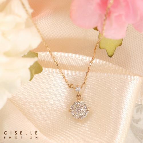 【送料無料】『ダイヤモンド総計0.11カラット 18金ネックレス』 ネックレス|レディース|PT900|K18|ピンクゴールド|一粒ダイヤ|コンビ|おしゃれ|人気|妻|ギフト|彼女|誕生日プレゼント|女性|結婚記念日|母の日