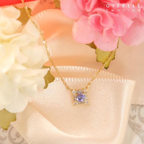 【半額!スーパーセール】【送料無料】『スーパータンザナイト ダイヤモンド0.08カラット 18金ネックレス』 ネックレス|レディース|K18|一粒ダイヤ|タンザナイトAAA|人気|妻|ギフト|彼女|誕生日プレゼント|女性|結婚記念日|クリスマス|ホワイトデー|母の日