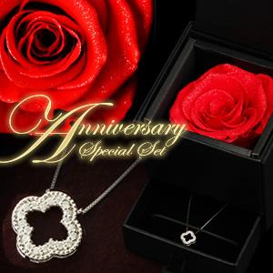 天然ダイヤモンド プリンス フラワーネックレス 天然ダイヤモンドローズDiamond rose|ジュエリー|母の日|ギフト|プレゼント|彼女|女性