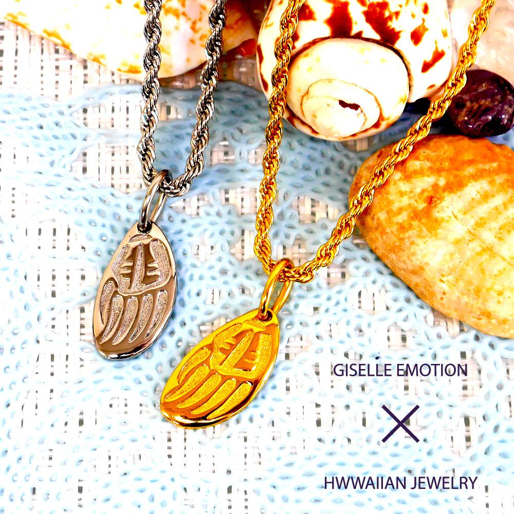 ハワイアンジュエリー ペアネックレス ベアパウ ロープチェーン付き メンズ ハワイ ペア カップル ステンレス アレルギーフリー ロープチェーン お揃い プレゼント 人気 レディース シルバー ゴールド